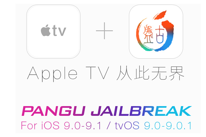 Pangu iOS 9.1 for Cydia